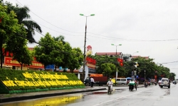Vay vốn đáo hạn ngân hàng tại huyện Thanh Oai